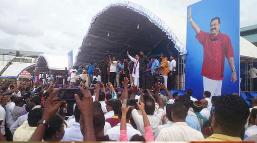 Willing to make any sacrifice to protect SLFP – Mahinda