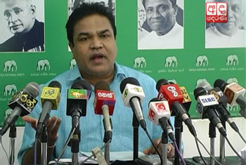 VIDEO: Govt. increases its Ministers like turtles laying eggs - UNP