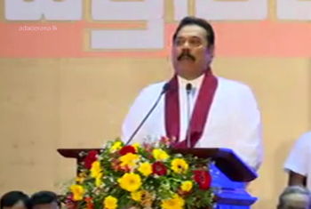 We had no intention to agree for their terms, says Mahinda
