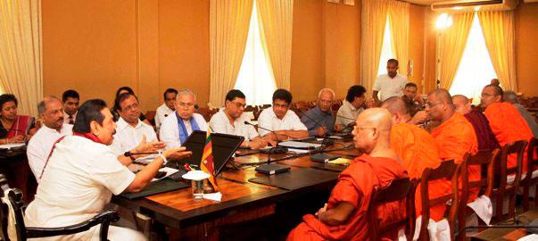 President asks 'Bodu Bala Sena' not to stir hatred