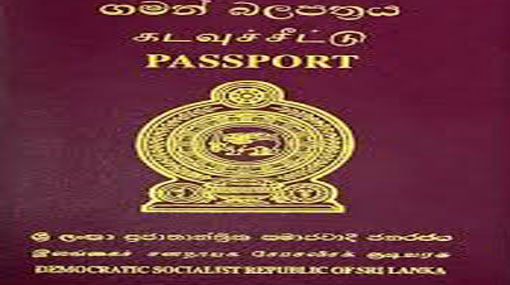 Online passport service to be introduced