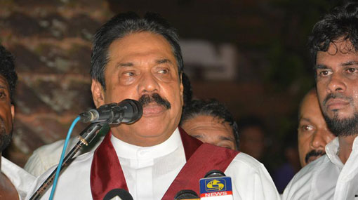 Mahinda to address grievances of public sector if he wins polls
