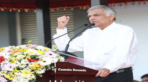 National issues can be resolved through sport – PM
