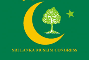 SLMC to contest alone and with govt.