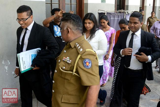 Directress of Namal's company granted bail….
