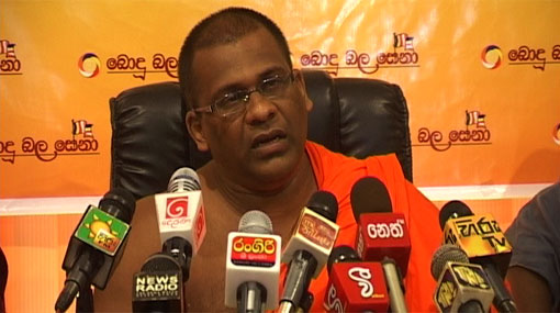 Gnanasara thero arrested