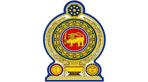 Prof. Ravindra Fernando appointed Chairman of NDDCB
