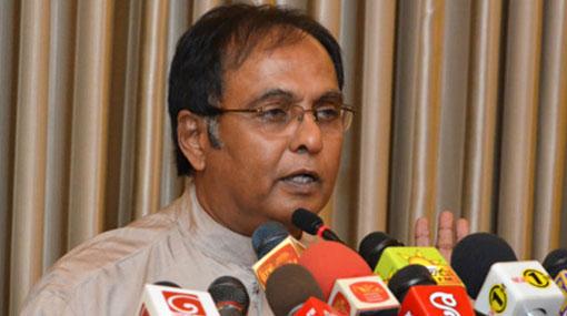Somaratne Dissanayake resigns as Rupavahini Chairman