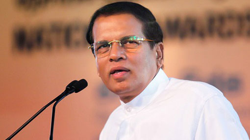 Programs to mark one year completion of Sirisena presidency