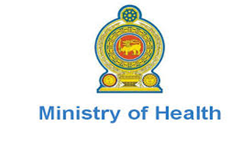 MOH announces max retail prices for stents used in heart surgeries