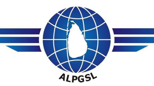 Public interest in disclosure outweighs reasons given by SriLankan Airlines - ALPGSL
