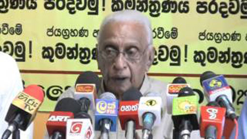 Second stage of Jan.8 conspiracy is now underway: Amarasekera