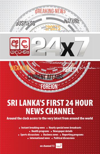 VIDEO: Ada Derana launches Sri Lanka's first 24x7 News Channel