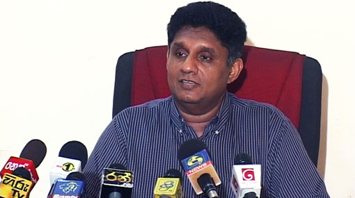 VIDEO: Govt donating rice to WFP while Sri Lankans starve – Sajith
