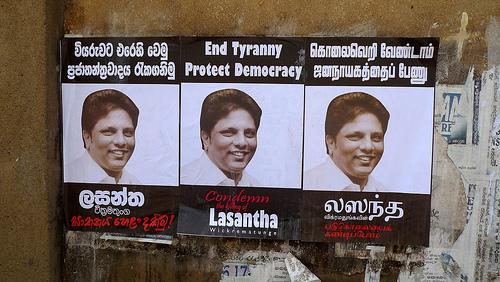 Police seek public help in Lasantha's case