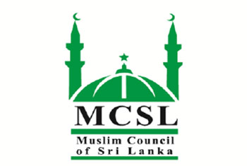 Sri Lanka Muslim Council condemns Paris attack