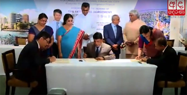 Govt Signs Tripartite Agreement On Colombo International Financial City