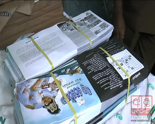 Printing press raided over 'defamatory' book on Mahinda