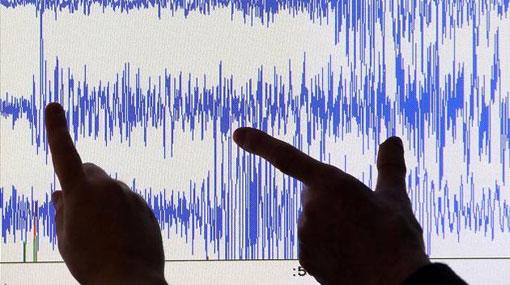 Strong quake hits off Indonesia, but no tsunami warning