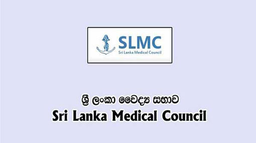 SLMC to boycott discussion with Harsha's committee
