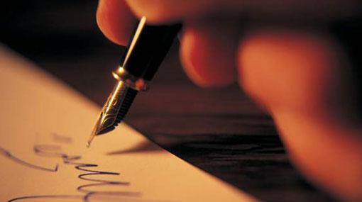 MoU of 'Good Governance' alliance signed