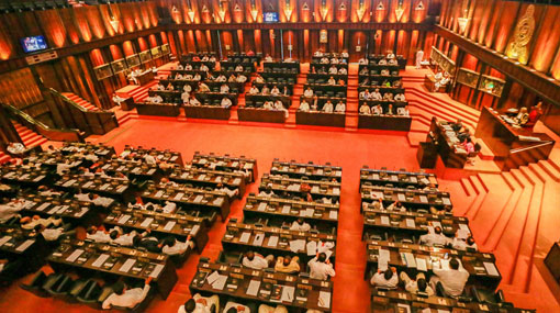Parliament adjourned amidst CC stand-off