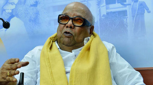 Injustice against Tamils in Sri Lanka continues: DMK