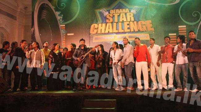 VIDEO: 'Derana Star Challenge' launched...