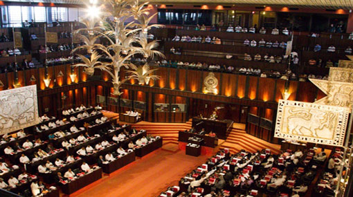 Appropriation Bill for 2018 Budget presented to Parliament