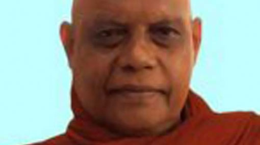 Most Ven. Nauyane Ariyadhamma Thera passes away