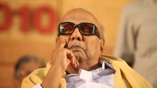 DMK hopes for permanent solution to Tamils' issues