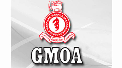 Amend Lanka medical ordinance: GMOA