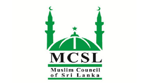 Muslim Council objects to Wijedasa's statement on Lankans joining IS