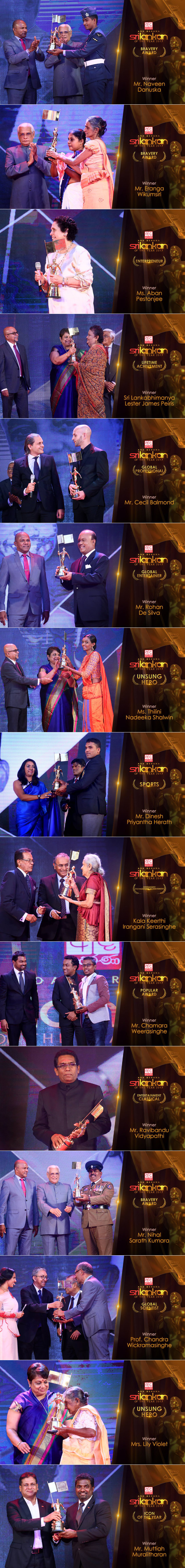 Ada Derana Sri Lankan of the Year 2017 - award winners