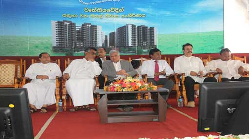 'Wiyathpura' proposed housing scheme phase 2...