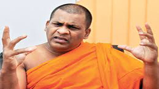 Petition filed by Ven. Gnanasara Thero retracted