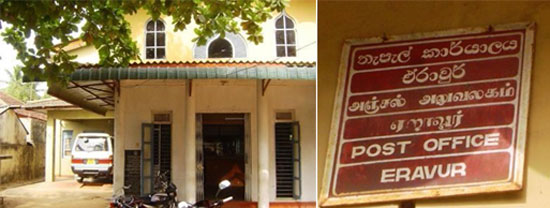 UPFA candidate 'forcefully occupying' Post office building - CaFFE