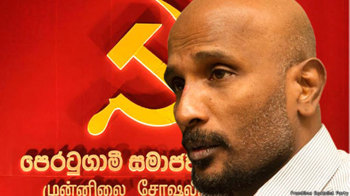 Kumar Gunaratnam arrested