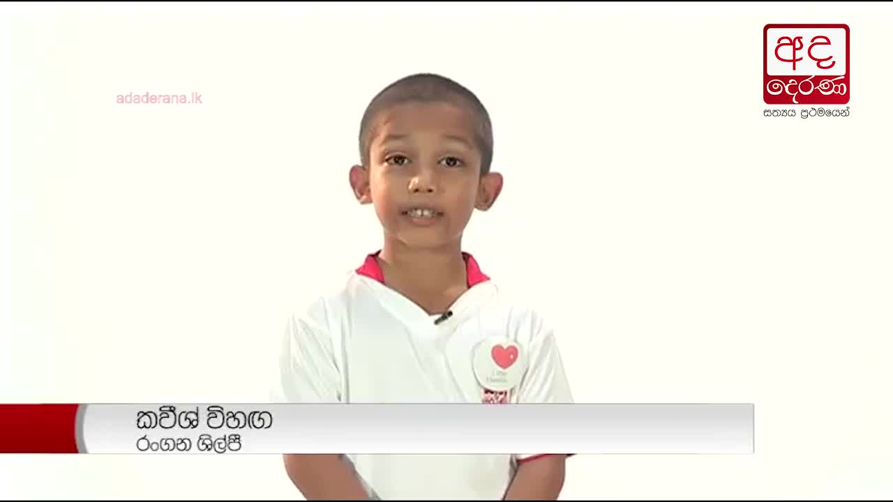 Come be a part of Derana little hearts on October 29