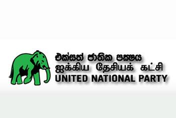 VIDEO: Appointment of UNP Deputy Leader postponed