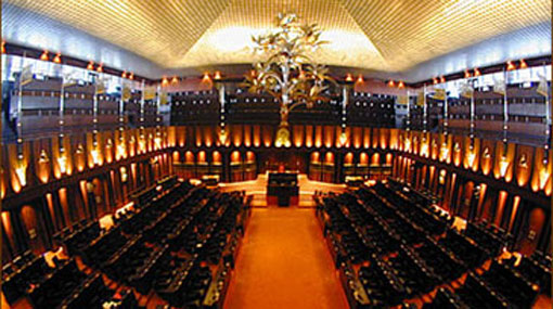 Parliamentary programme for the Budget 2016 amended