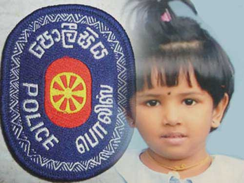 5-year-old child strangled and sexually molested: JMO