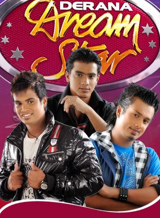 """""""Dream Star Season 03"""" - Grand Finale"""