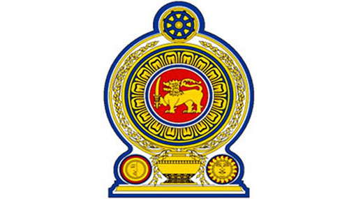Sri Lanka condoles with quake victims in Afghanistan
