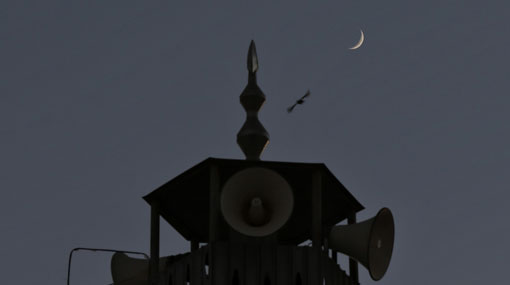 Ramadan to begin on Friday as new moon not sighted