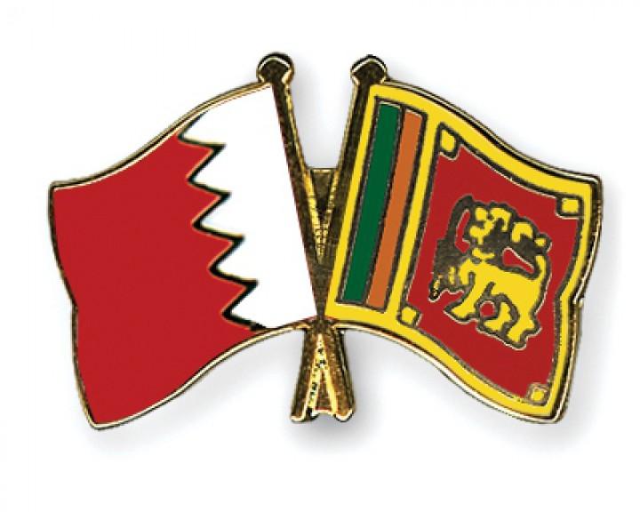 Bahrain-Sri Lanka business ties discussed