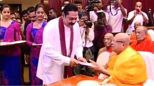VIDEO: President Rajapaksa launches election manifesto
