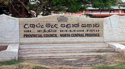 Term of North-Central PC ends