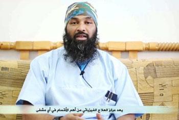 Sri Lankan doctors working in ISIS healthcare service?