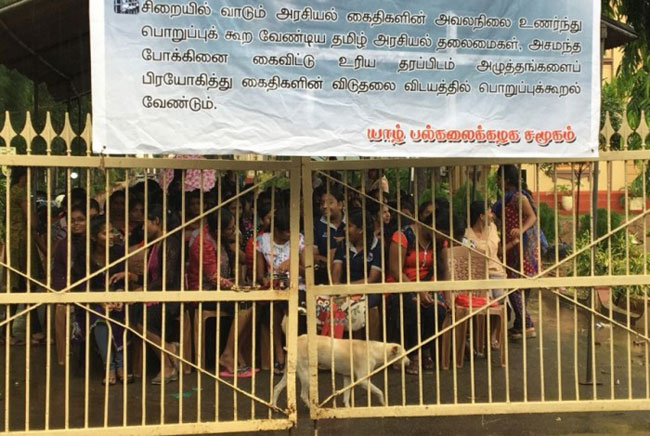 Three faculties of the Jaffna University closed after boycott